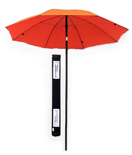Rasco 7 Ft Dia. FR Flame Resistant Orange Umbrella UFR7000
